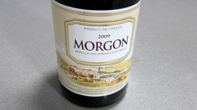 Image : Morgon - Morgon