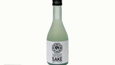 Image : Saké - Sake