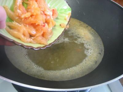 Soupe de poulet aux champignons à la chinoise - 7.1