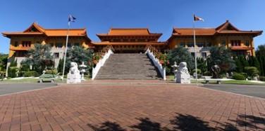 Temple de Nan Tien