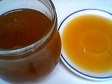 gelée : Coupelle de gelée d'oranges