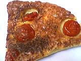 saint marcellin : Part de tomates en clafoutis