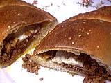 pain farci : Petits pains farcis matlouh