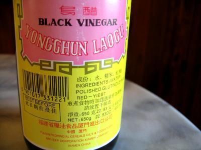 Photo : Bouteille de vinaigre chinois