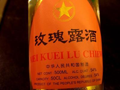 Image : Mei Kwei Lu Chew - Mei Kwei Lu Chew