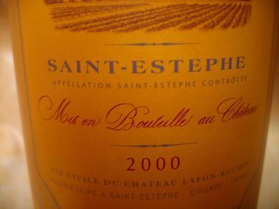 Image : Vin Saint-Estèphe - Bouteille de vin saint Estèphe