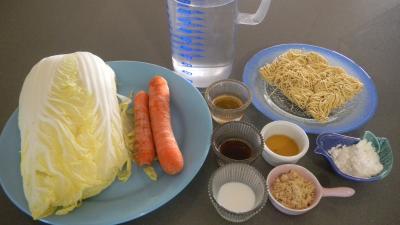 Soupe de chou chinois supertoinette la cuisine facile - Chinois pour la cuisine ...
