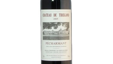 Image : Pécharmant - Pécharmant